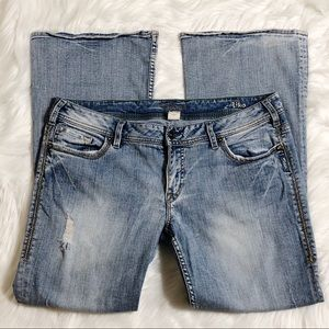 Silver Jeans Aiko Mid Rise Bootcut Jeans Size 36